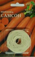 """Морковь """"Самсон"""" лента"""