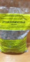 Дренаж керамзитовый 1 л