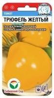 Трюфель желтый