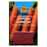 """Морковь """"Самсон"""" драже"""