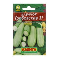 """Кабачок """"Грибовский 37"""""""