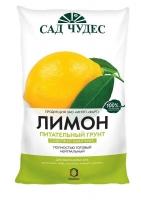 """Грунт """"Лимон"""" 2,5 л"""