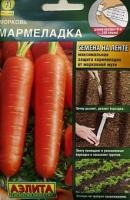 "Морковь ""Мармеладка"" лента"