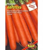 """Морковь """"Каротель"""""""
