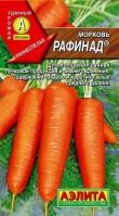 "Морковь ""Рафинад"""