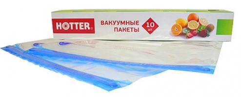 Вакуумные пакеты  HOTTER