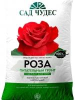 """Грунт """"Роза"""" 2,5 л"""