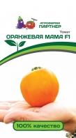 Оранжевая мама F1