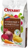 """""""Оргавит"""" клубневые, корнеплоды"""