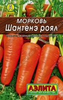 "Морковь ""Шантенэ Роял"""