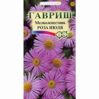 """Мелколепестник""""Роза июля"""""""