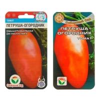 Петруша - огородник