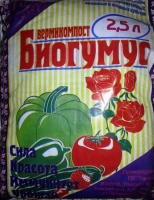 Биогумус  2,5 л