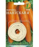"""Морковь """"Нантская 4"""" лента"""