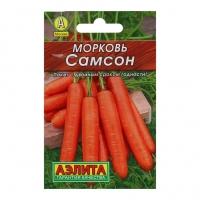 """Морковь """"Самсон"""""""
