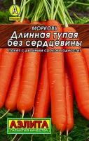 """Морковь""""Длинная тупая без сердцевины"""""""