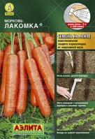 """Морковь """"Лакомка"""" лента"""