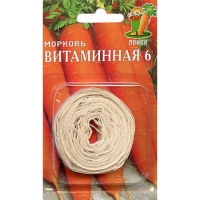 "Морковь ""Витаминная 6"" лента"