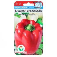 "Перец ""Красная снежность"""