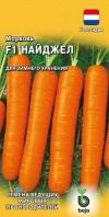 "Морковь ""Найджел F1"""