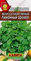 """Мелисса """"Лимонный аромат"""""""