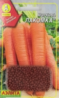"""Морковь """"Лакомка"""" драже"""