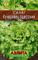 """Салат """"Кучерявец одесский"""""""